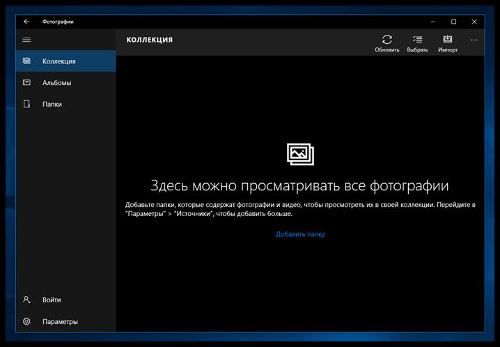 Review Windows 10 Anniversary Update (57)