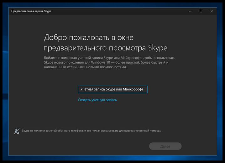 Review Windows 10 Anniversary Update (58)
