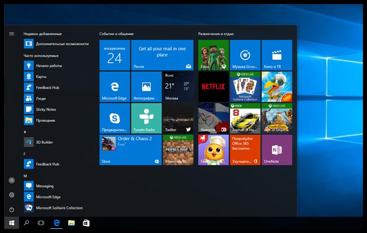 Review Windows 10 Anniversary Update (6)