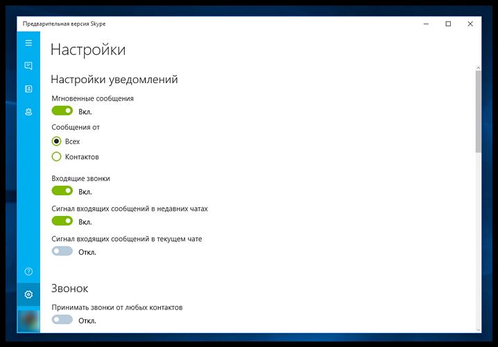 Review Windows 10 Anniversary Update (61)