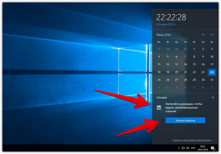 Review Windows 10 Anniversary Update (62)