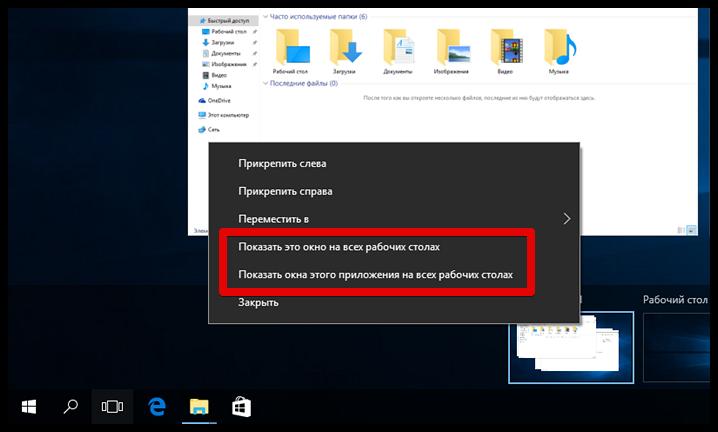 Review Windows 10 Anniversary Update (63)