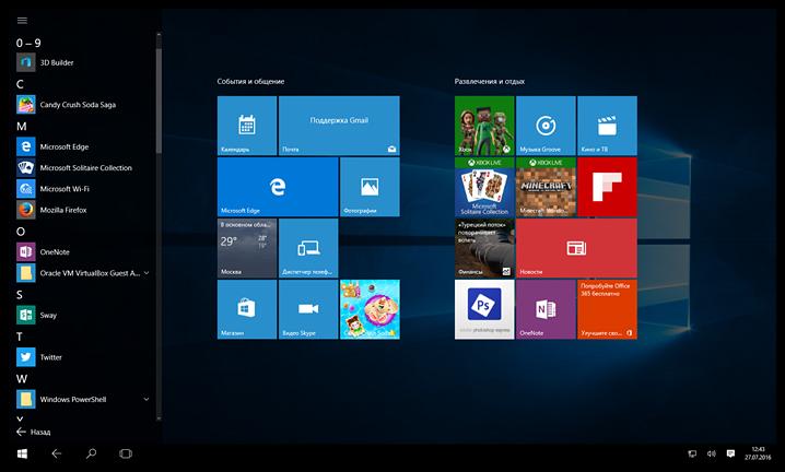Review Windows 10 Anniversary Update (7)