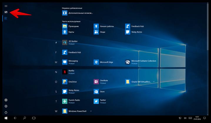 Review Windows 10 Anniversary Update (8)