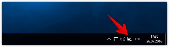Review Windows 10 Anniversary Update (9)