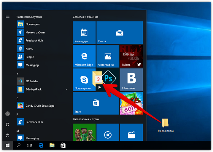 Windows 10 users wishes and ideas (9)