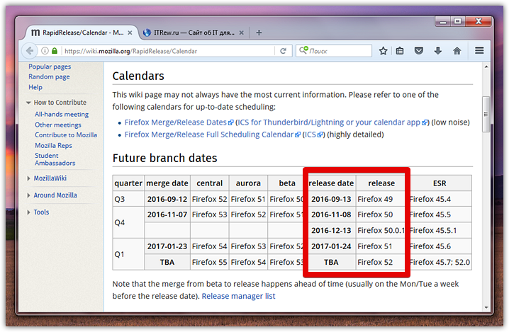 What's new in Firefox (17)