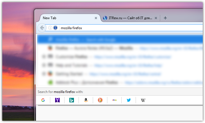 What's new in Firefox (7)