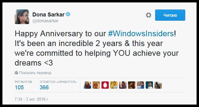 windows-10-insider-dona-sarkar