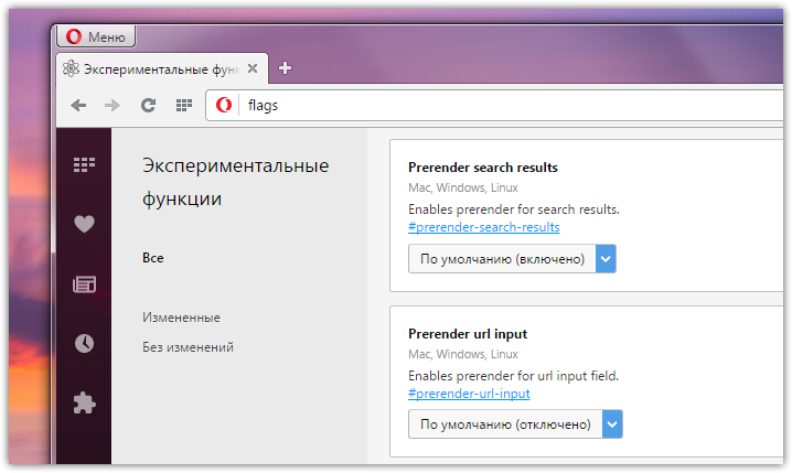 opera-43-prerender-url-input-and-search-results