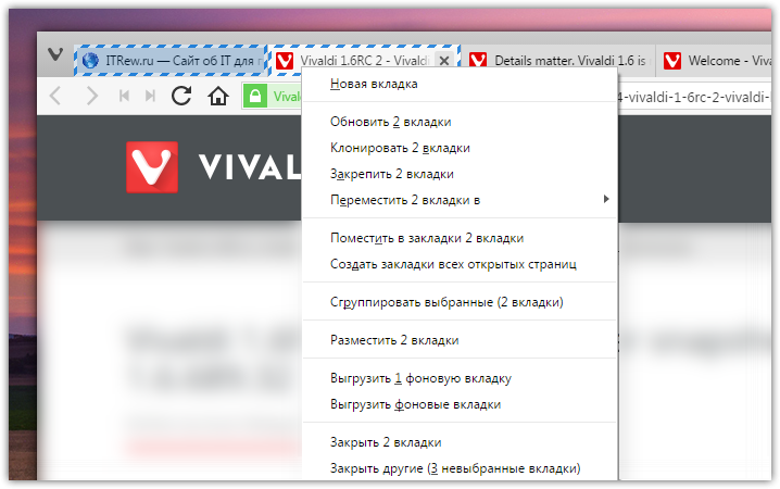 vivaldi-best-browser-for-windows-11