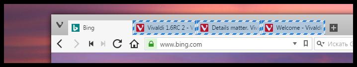 vivaldi-best-browser-for-windows-12