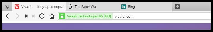 vivaldi-best-browser-for-windows-14