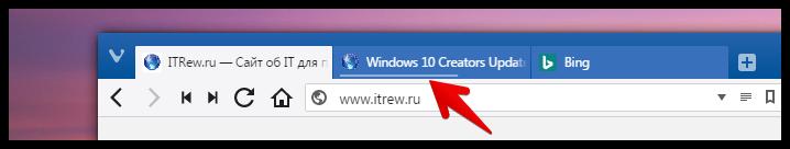 vivaldi-best-browser-for-windows-19