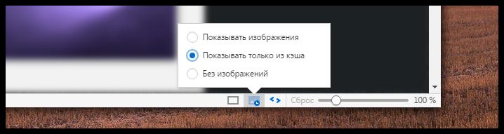 vivaldi-best-browser-for-windows-40