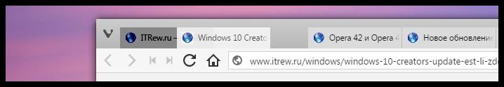 vivaldi-best-browser-for-windows-7