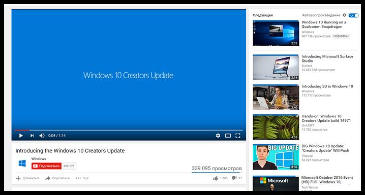 windows-10-creators-update-24
