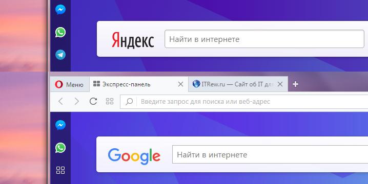 Opera Change Yandex to Google