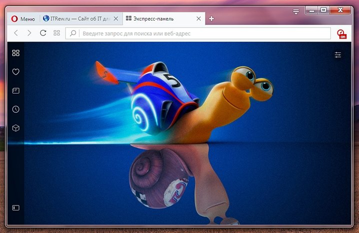 Enable Opera Turbo in new versions Opera
