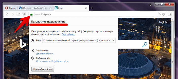 На сайтах с https Turbo не работает
