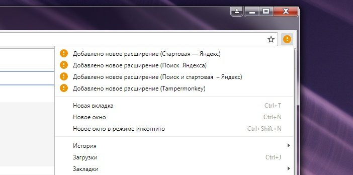 Яндекс в SRWare Iron