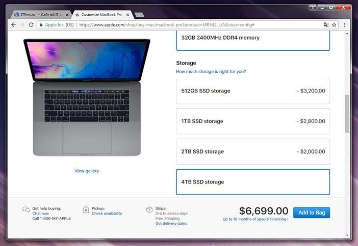 Максимальная конфигурация MacBook Pro 2018