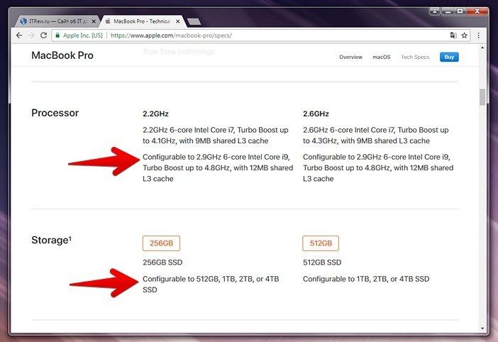 Выбор комплектующих для MacBook Pro 2018
