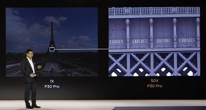 Цифровое увеличение (зум) в P30 Pro в 50 раз