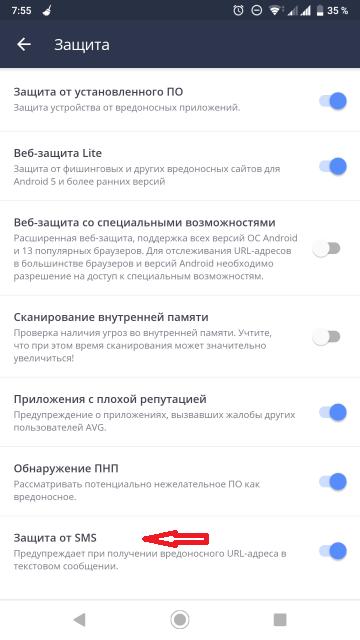 Сканирование текстовых сообщений