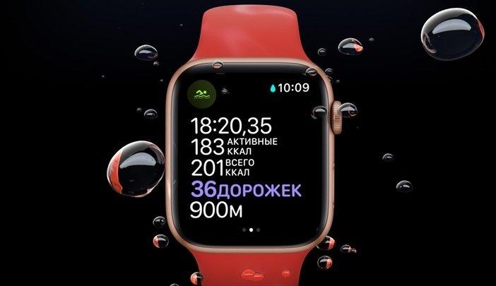 Защита от воды в последних версиях Apple Watch