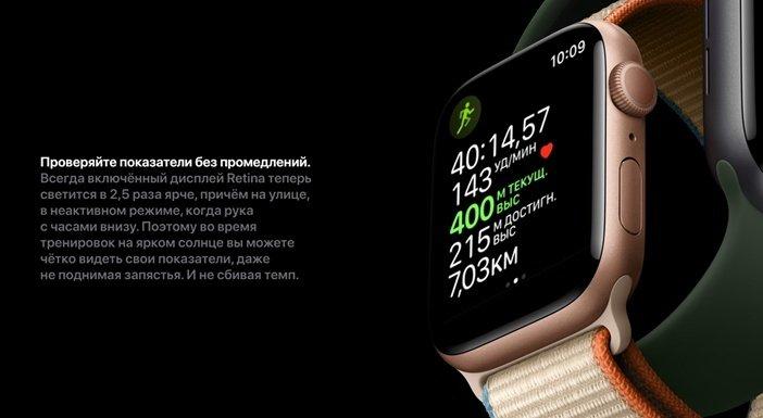 Улучшенный режим Always On дисплей в Watch 6