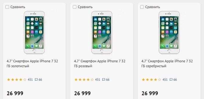 Старые модели iPhone всё ещё находятся в производстве и продаже