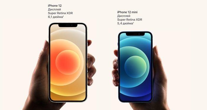 iPhone 12 и 12 Mini в руках бок о бок