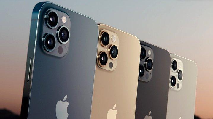 Последние модели iPhone