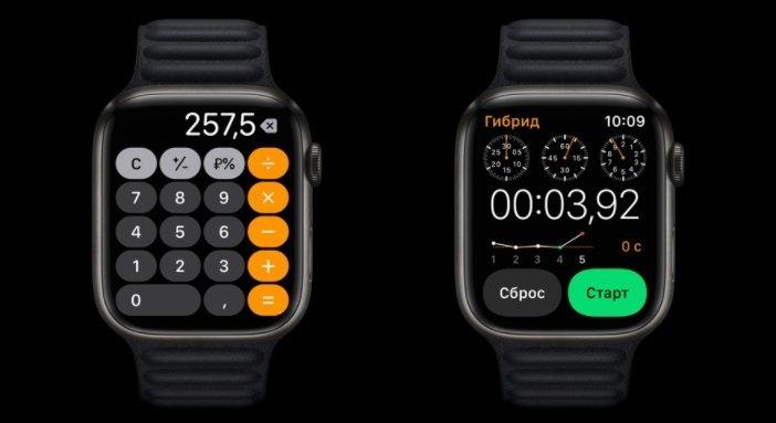 Обновлённый интерфейс приложений в Watch 7