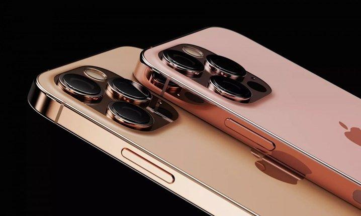 Новые iPhone в золотом и розовом цвете