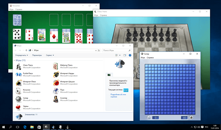 Chess, Minesweeper, Solitaire and other Windows 7 games for Windows 10 (1)