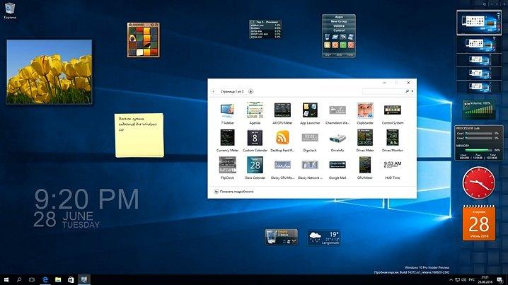 Лучшие гаджеты Windows 10